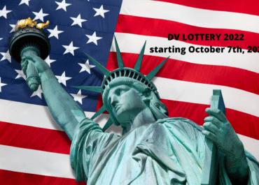 Иммиграционная лотерея гринкарт 2022