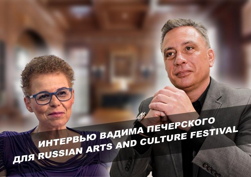 Russian Arts and Culture Festival